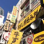 アツアツジュウジュウ、スタミナモリモリ、けれどちょっと涼し気な。「ホットスプーン 西新宿店」(新宿)