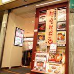 想吃担担面 栄店@愛知県名古屋市中区「生姜担担麺、正式杏仁豆腐」