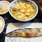 豆腐とムネ肉のカレー煮 & 危険!!猫にアロマオイル