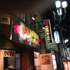 「ひげ坊主」-7 堺東  二次会に~黒豚飛魚(あご)つけ麺!!  170220