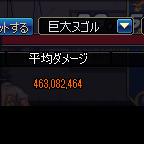 本文用05
