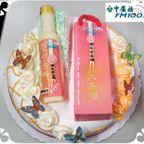 FM100.7 台中廣播 5/20 電台生日