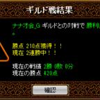 12/12更新分