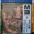 M3・コミケ