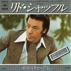 洋楽シングル・レコード・ジャケット:vol.1