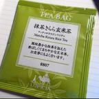 ルピシアのお茶