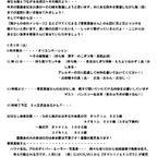 2013.3.24春の手作り市
