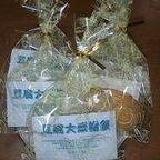豆腐大感謝祭