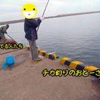 北海道の釣り