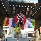 鎌倉・江の島 七福神