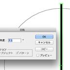 Illustrator-図形を円形に並べる