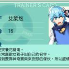 【PMP系列】