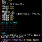 4/28 更新分