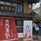 柊姉妹誕生日イベント2013