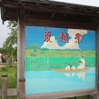 鷲宮神社 夏越祭