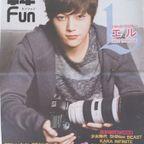 KanFun magazine