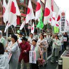 沖縄復帰42周年記念 日の丸大行進
