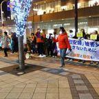 第90回大阪水曜デモ