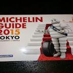 ミシュランガイド東京2015