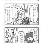 ウキウキ☆同棲時代