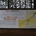 20150101石老山