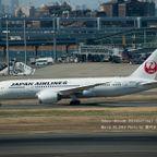 2014年新東京国際(羽田)空港