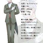 乙女ゲームキャラクター