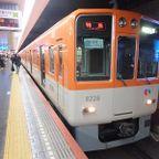 2016 阪神ルミナリエ副標付き車両