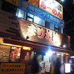 まりお流らーめん@奈良県奈良市「富士山、ミニカレー(大)」