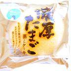 濃厚たまご蒸しケーキ 第一パン
