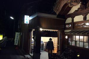 東京都 銭湯・スーパー銭湯・日帰り温泉マップ(2017年最新版)