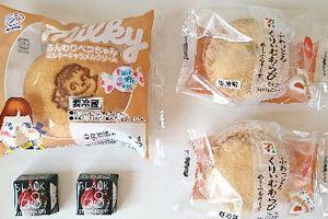 MILKY・ふんわりペコちゃん(ミルキーキャラメルクリーム)@山崎製パン