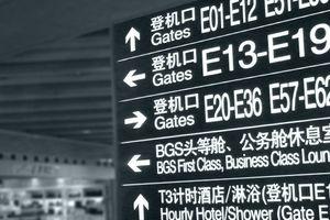 【中国】借金で信用失い、飛行機や高速鉄道に乗れない人が激増