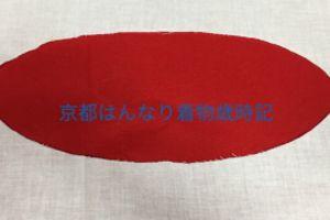 補整晒チョッキを作ろう(2)やっぱり手縫いでチクチクがいいよね!