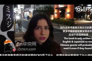 中国人「中国人観光客がいなきゃ、日本の経済なんてもっと落ちぶれてるぞ」 APAホテル、南京大虐殺に否定的な社長の書籍を客室に置く→中国で大炎上「絶対に泊まるな」