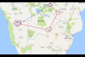 アフリカの病院を初体験&これぞまさにアフリカの鉄道・・・ジンバブエ鉄道でビクトリアフォールズからブラワヨへ!!