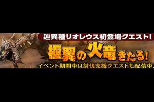 MHF-Z カプ畜チルカの【吹き専ですが何か?】