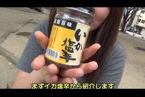 中国人「日本3大臭グルメ、イカ塩辛が外国人に与える衝撃」 中国&台湾の反応