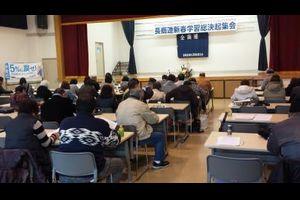 長商連新春税金大学習決起集会に97名