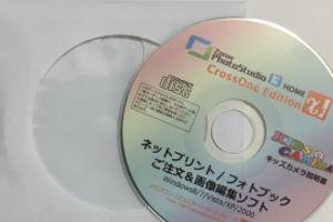 キッズカメラ・ネットプリント&フォトブック注文画像編集ソフト入りCD配布中