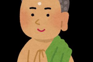 意外な感じ?日本国における宗教別信者数及び比率~仏教・キリスト教系・諸教・神道系