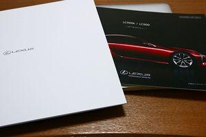 レクサスLC簡易パンフレット来た!価格はLC500が1300万円、LC500hが1350万円から!!