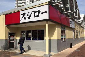 佐世保の米海軍人にも大人気のスシロー/ Rotating Sushi Restaurant 「Sushiro」 in Sasebo