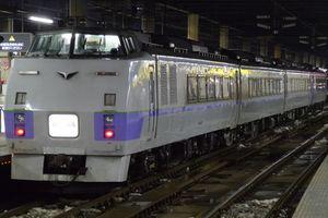 【代走レポート】12月20日の特急「スーパー宗谷4号」をキハ183系一般車で代走