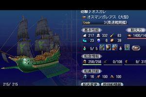 砲撃♪オスガレ造船