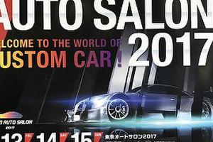 ★TOKYO AUTO SALON 2017★
