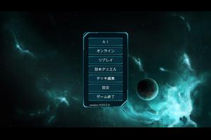 YGOPRO2(YgoFroge)カード更新[2016/12/04(日)]