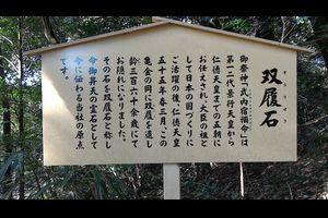宇部神社の続きのつづき (^▽^笑)
