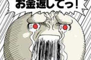 【パチンコ】( ^ω^)今日も負けたお (2017/02/13-15)