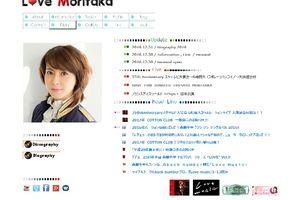 プリンスアイスワールド J-Pops! 熊本公演 「熊本に、笑顔と感動を。」放送決定!